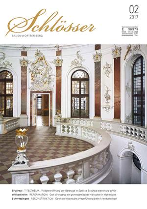 Barockschloss Bruchsal: Im ovalen Kuppelsaal endet das berühmte Treppenhaus. Mit wenigen Schritten ist die wieder entstandene Beletage erreicht.