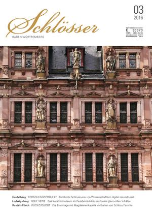 Schloss Heidelberg, Friedrichsbau, Detail der Fassade (Foto: SSG)